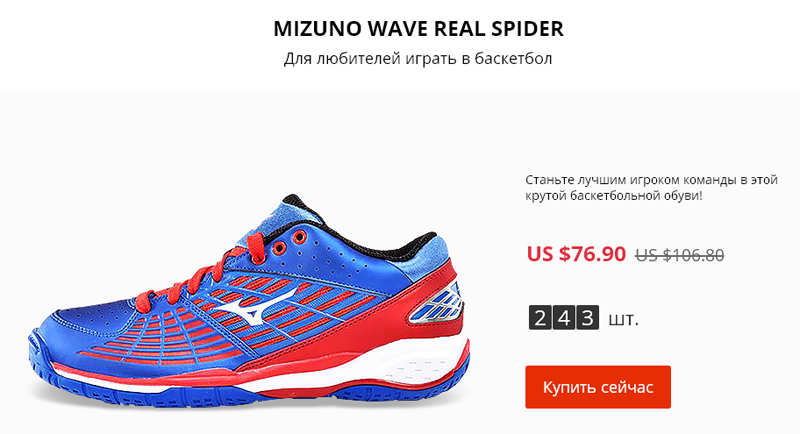 кроссовки Mizuno WAVE REAL SPIDER