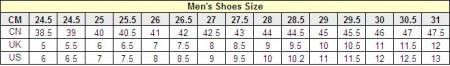 размеры обуви для юношей
