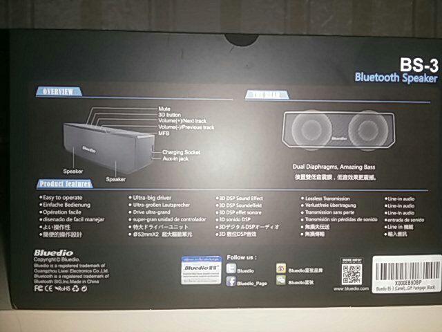 Bluedio BS-3 упаковка