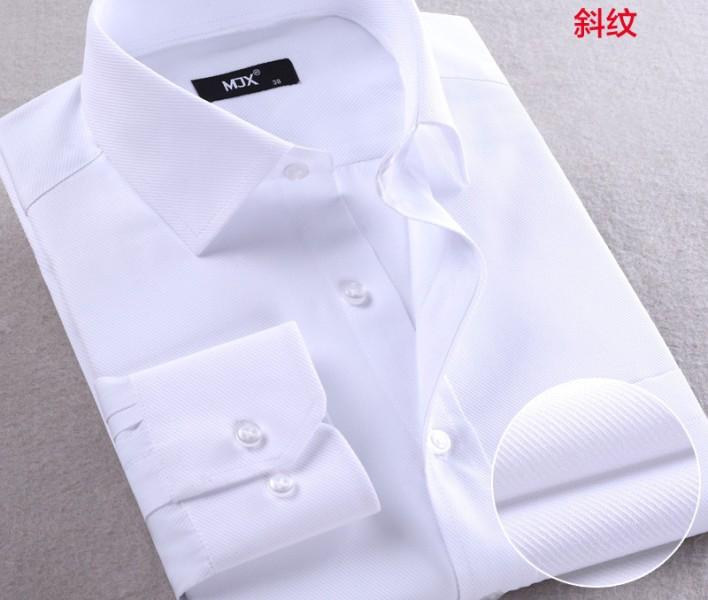 белая классика рубашка