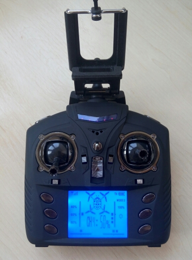 пульт квадрокоптера wltoys q333