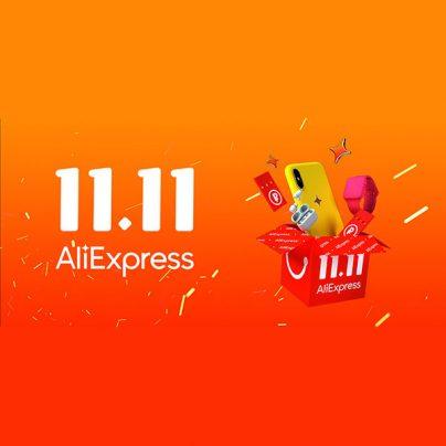 Распродажа 11.11.20 на AliExpress