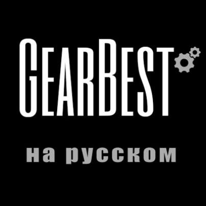 Используем русский язык в интернет магазине GearBest.com